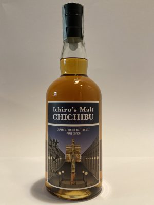 "Ichiro's Malt CHICHIBU Single Malt Japanese Whisky ""Paris Edition"" 2020,"